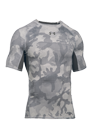 Under Armour T-Shirt HG Armour Herren kurzärmlig - grey